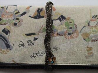 着物リメイク 麻の上布と羽織裏で作った和風財布 2289の画像