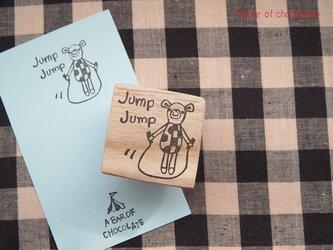 """Jump×2""""くまはんこの画像"""