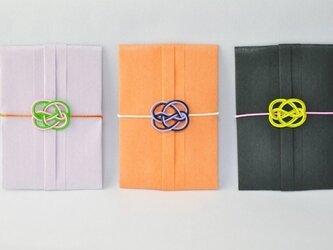 メッセージカードつき ポチ袋【色違い3枚セット】の画像