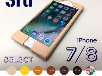 【受注制作】iPhoneケース『3rd』(iphone7/8専用)|SELECTの画像