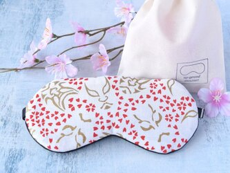 桜Kabuki White/ アイマスク/無料ポーチ付/の画像
