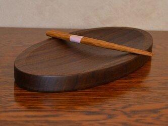 ウォールナットの楕円皿 DAENシリーズの画像