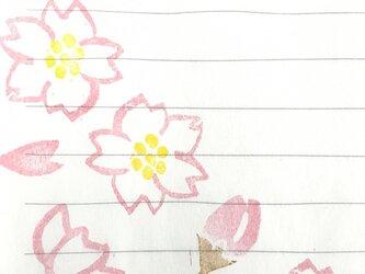 桜の消しゴムはんこセットの画像