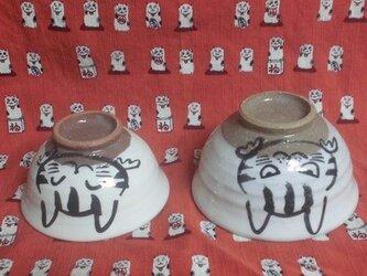お茶碗 大小2個セット 1の画像