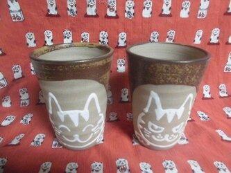 ねこビールカップ 2個セットの画像