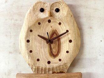 ふくろうの掛時計・お目覚め(大)の画像