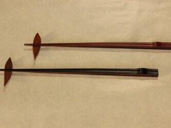 サヌキノ竹箸~華奢シリーズ~ 22cm朱漆塗仕上げの画像