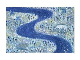 選べるポストカード(4枚)NO.16「高天原」の画像