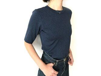 日本製オーガニックコットン 形にこだわった大人の4分袖無地Tシャツ ネイビー【サイズ展開有】の画像