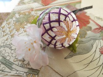 花手鞠 *桜玉の画像
