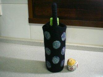 L.様ご予約品 ボトルホルダー(セイラーブルー)の画像