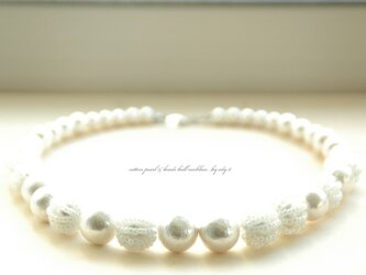 cotton pearl & beads ball necklaceの画像