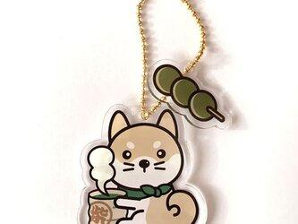 柴犬のバッグチャーム 柴犬と茶団子の画像