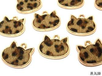 猫 ヒョウ柄 革付きチャーム 10個【豹柄】の画像