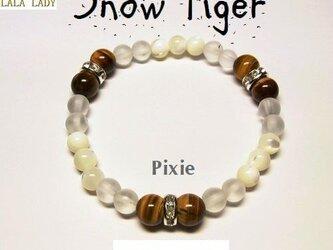 ブレスレット Snow Tiger◆lalalady-22の画像