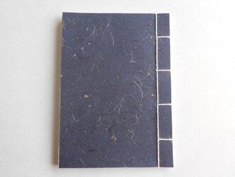 白銀本・四つ目綴じ 星屑の闇の画像