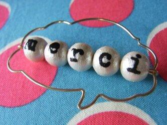 PBP-098 14kgf wire pierced earring(merci)の画像