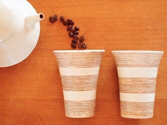 線模様 背高フリーカップの画像