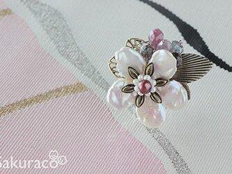 帯留*山桜の画像