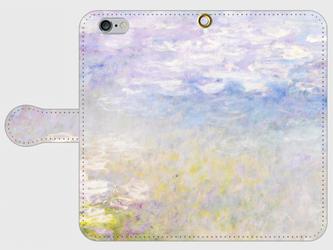 モネの蓮池 iPhone/Android ケース【受注制作】【名入れ可】手帳 アイフォンケース スマホケースの画像