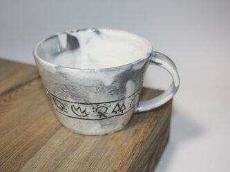 マグカップ  [MH317]の画像