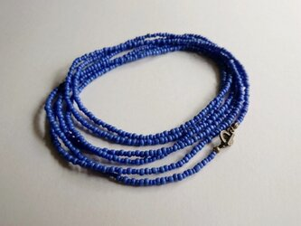 シードビーズの2~3連用ロングネックレス ロイヤルブルーの画像