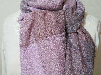草木染め シルク100%手織りストール(ライトパープルブラウン)の画像