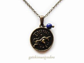 牡牛座と守護石ラピスラズリのアンティーク風ネックレス【長さ変更可】の画像