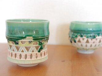 透し彫カップ(青緑)の画像