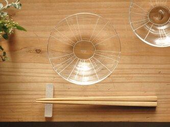 uni dish  S (1) : 小皿の画像