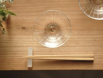 uni dish  S (3) : 小皿の画像