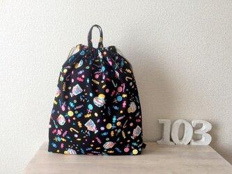 Candy♡お着替え袋の画像