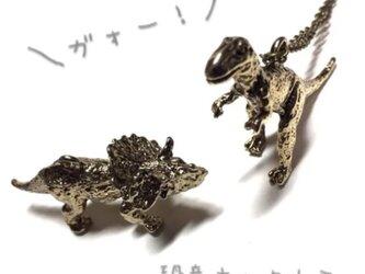 ガォー! 恐竜ネックレスの画像