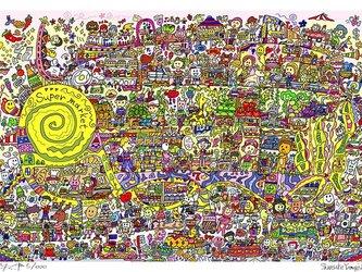 Super market (A4 size)の画像