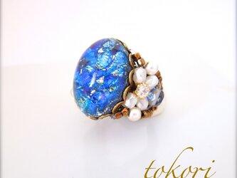 美しいブルーガラスのアンティーク調 指輪の画像