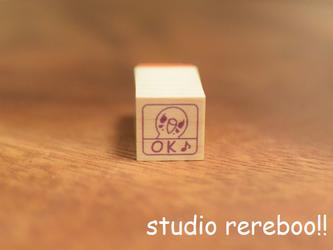 ポンッと押印、インコのOK♪スタンプ・はんこ(ミニサイズ)の画像