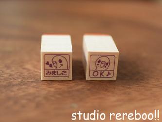 みました、OK!インコの2個セットスタンプ・はんこ(ミニサイズ)の画像