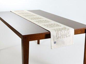 テーブルランナー 北欧柄 サンドコンフェッティ 天然リネン 183×30cm jubileetabletr041ymの画像