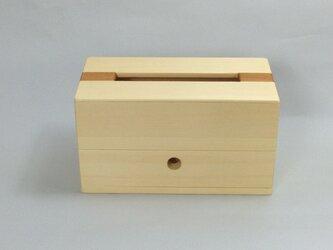 「ひば」  引出し付きティッシュボックスケース  /BB2 [セミオーダー制作]の画像