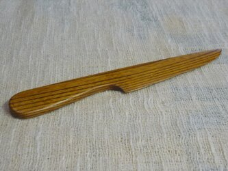 ペーパーナイフ 洋刀タイプ ケヤキ漆塗りの画像