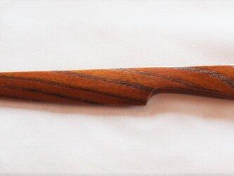 ペーパーナイフ 欅(ケヤキ)漆塗り 洋刀タイプ の画像