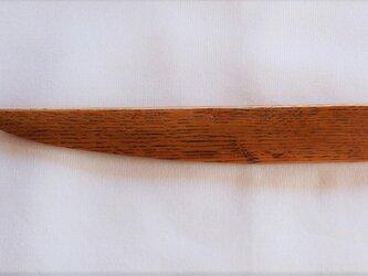 ペーパーナイフ ナラ漆塗り 和刀タイプA の画像