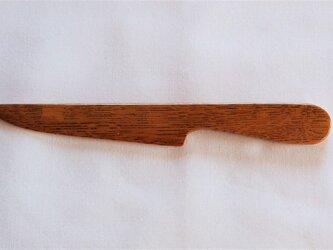 ペーパーナイフ ナラ材 漆塗り 洋刀デザインの画像