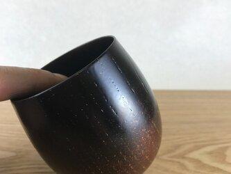 欅 たまゆらカップ 白檀塗(びゃくだんぬり)の画像