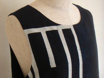 藍染め半纏ジャンパースカート(総裏付)の画像