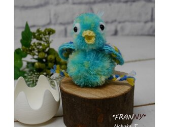 フシギなトリのヒナ(ブルー)の画像