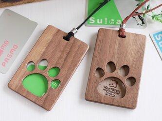 木製パスケース【キュートな犬の肉球】ウォールナットの画像