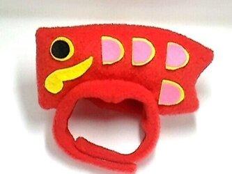 こどもの日 鯉のぼり(赤)のかぶりもの(帽子)【S/M/L】の画像