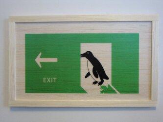 penguin exit signの画像