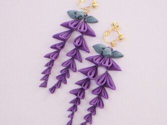 たわわに揺れる 藤の花 イヤリング 〈受注製作〉つまみ細工  和  着物 春 紫の画像